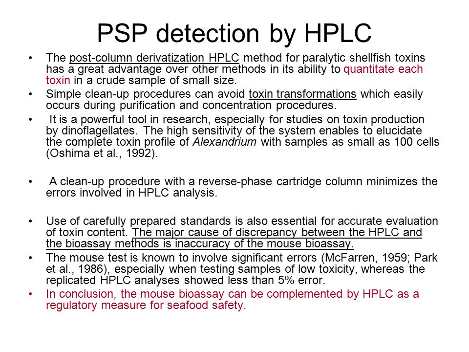 PSP detection by HPLC
