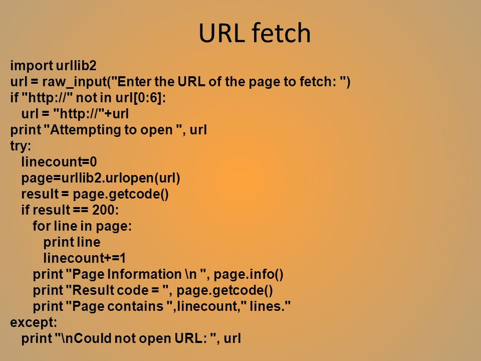 URL fetch import urllib2