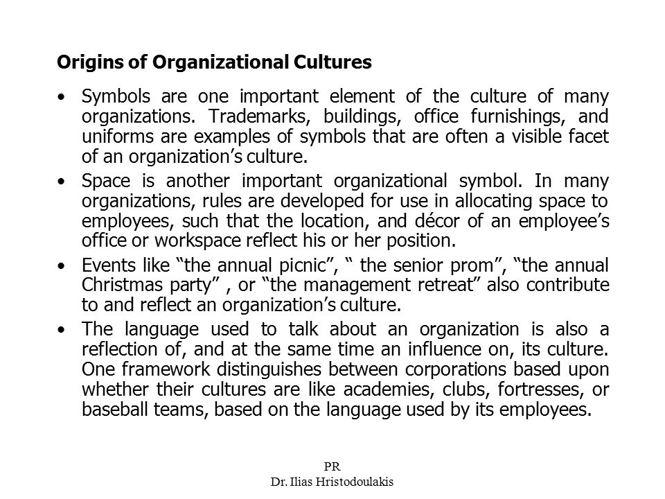 Origins of Organizational Cultures