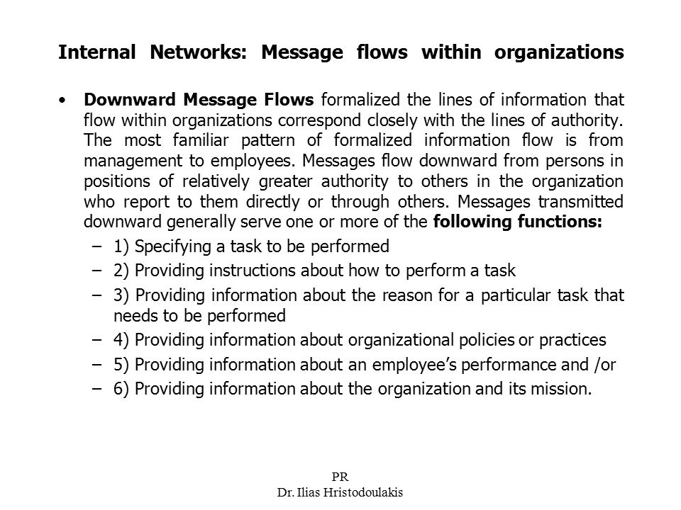 Internal Networks: Message flows within organizations