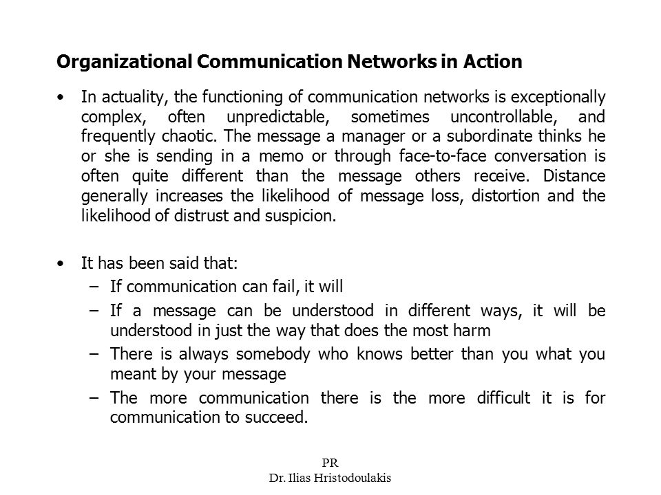 Organizational Communication Networks in Action