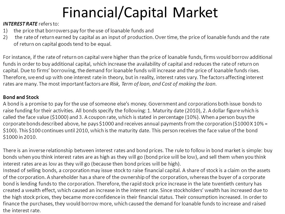 Financial/Capital Market
