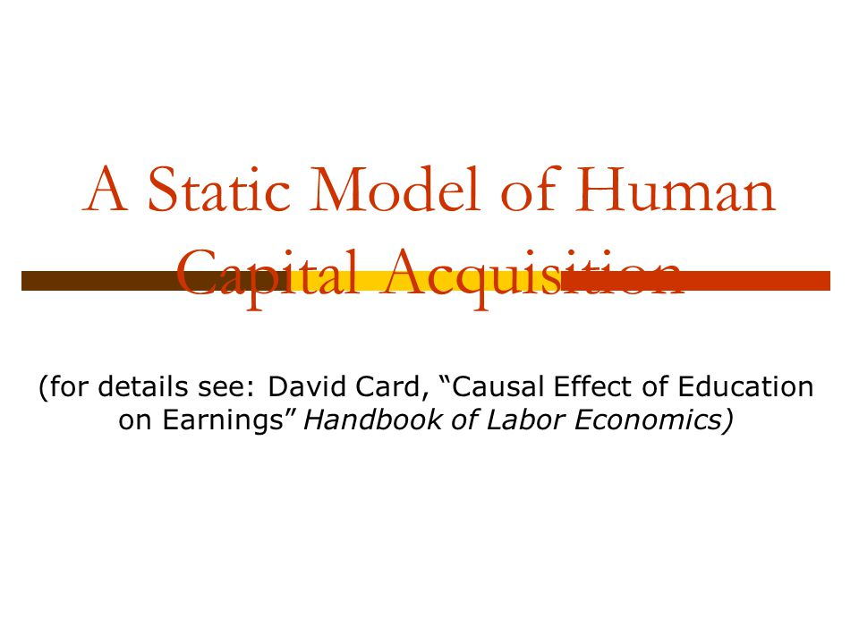 A Static Model of Human Capital Acquisition