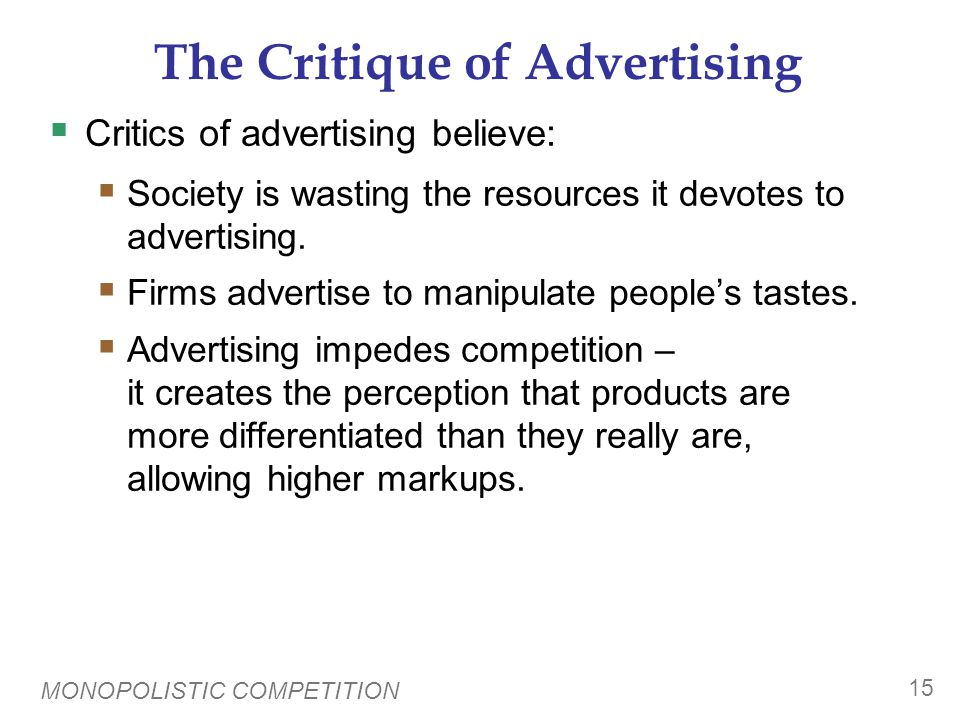 The Defense of Advertising