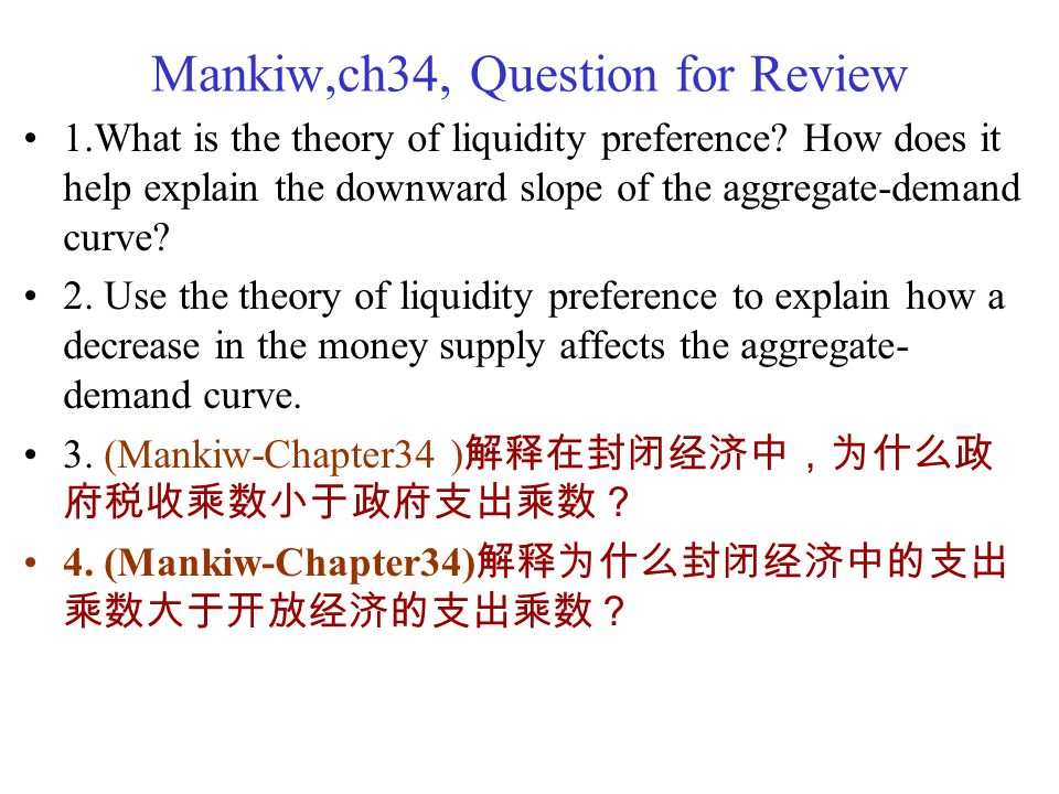 Mankiw,ch34, Question for Review