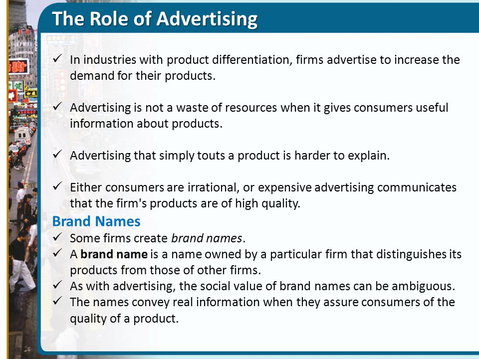 The Role of Advertising