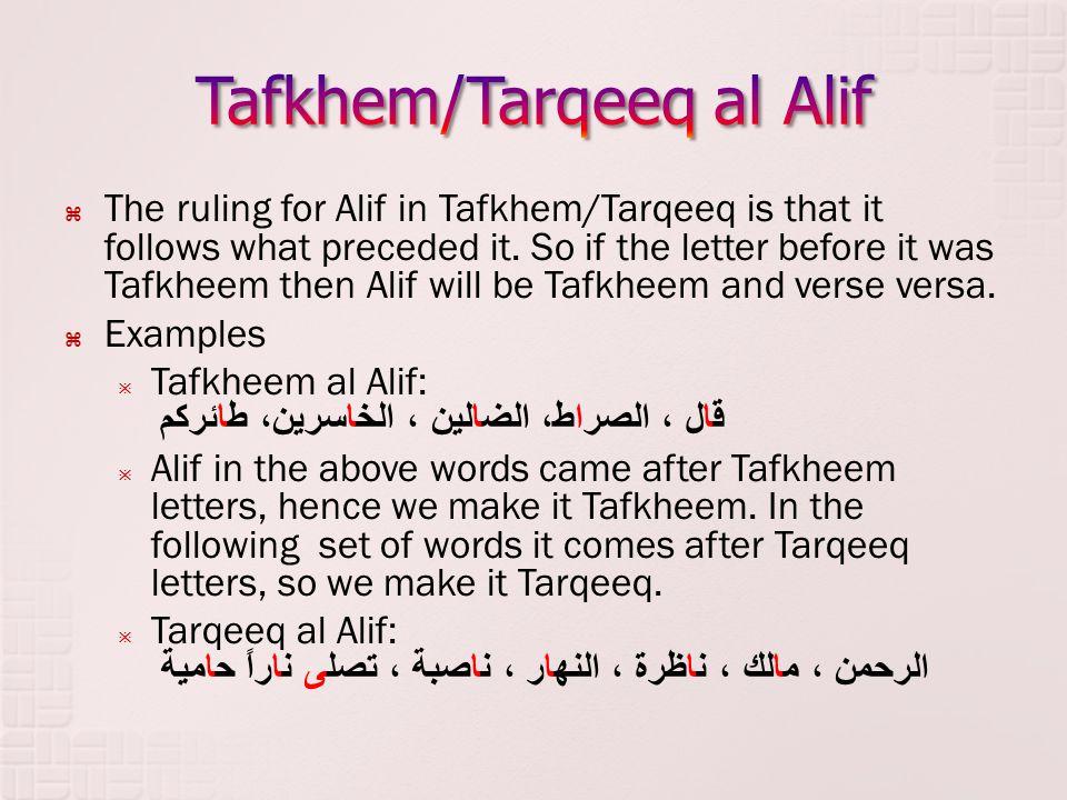 Tafkhem/Tarqeeq al Alif
