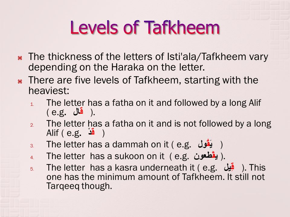 Levels of Tafkheem The thickness of the letters of Isti ala/Tafkheem vary depending on the Haraka on the letter.