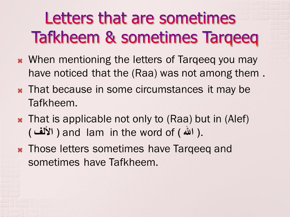 Letters that are sometimes Tafkheem & sometimes Tarqeeq