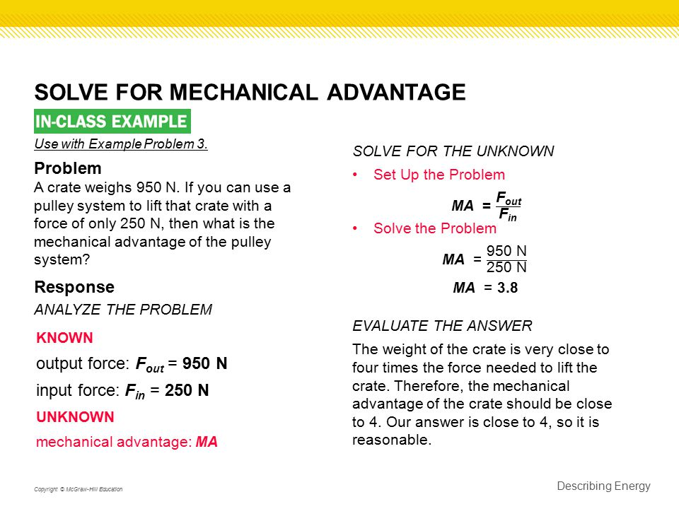 SOLVE FOR MECHANICAL ADVANTAGE