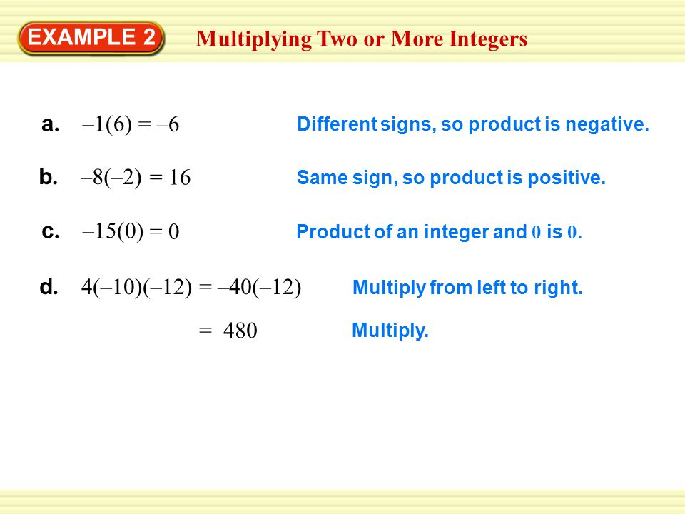 Multiplying Two or More Integers