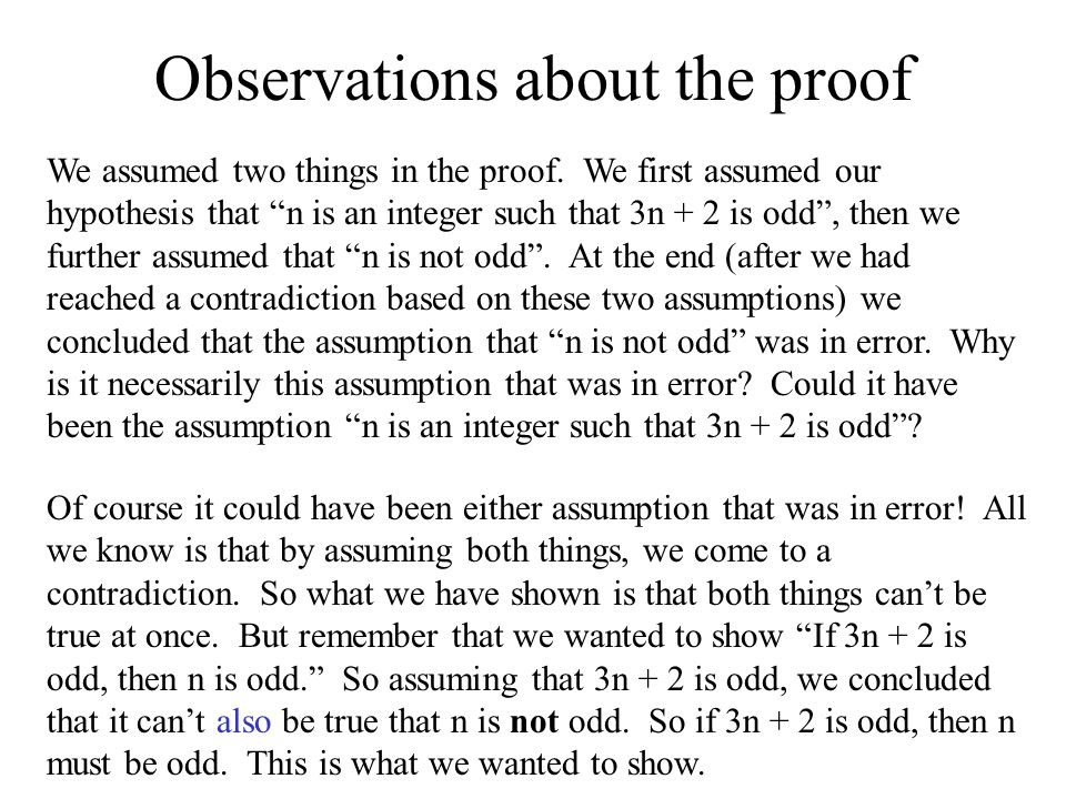 Observations about the proof