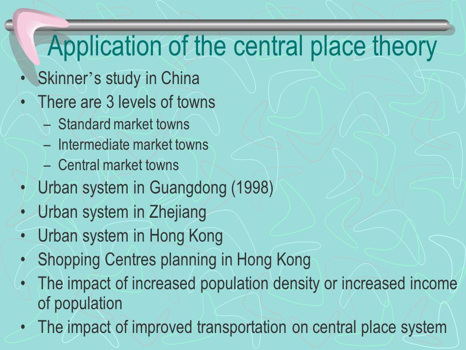 Application of the central place theory