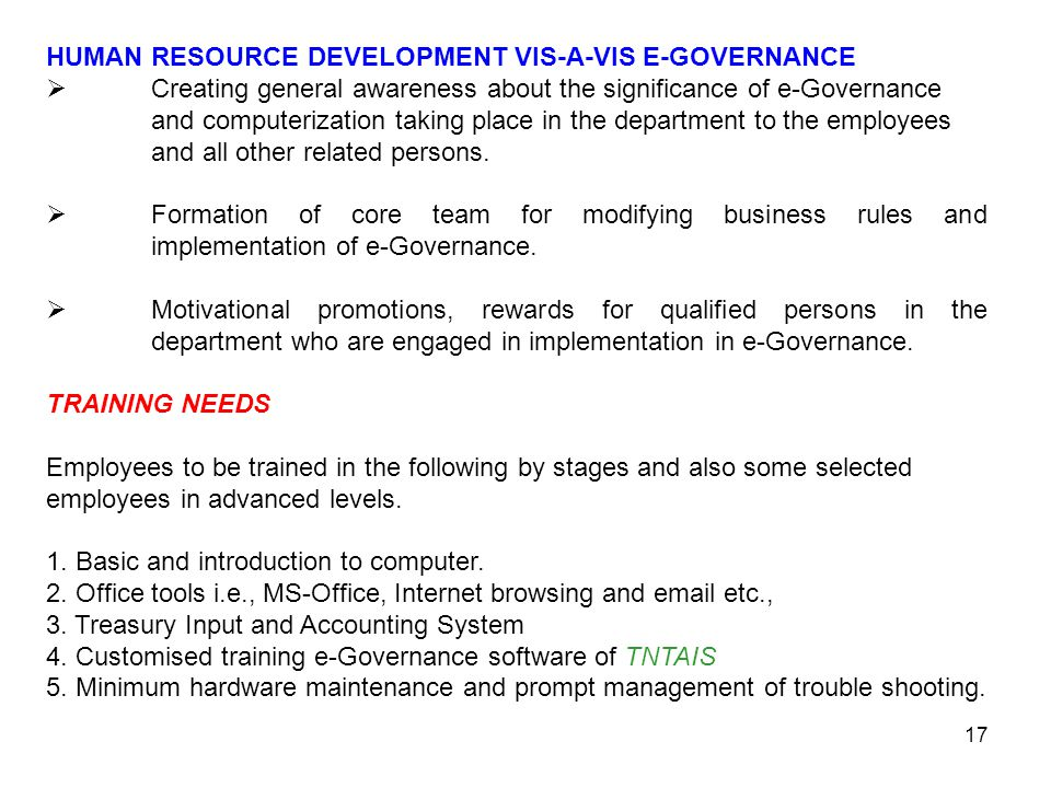 HUMAN RESOURCE DEVELOPMENT VIS-A-VIS E-GOVERNANCE