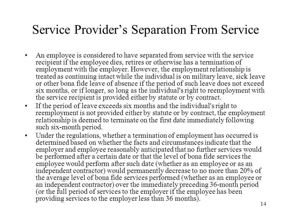 Service Provider's Separation From Service