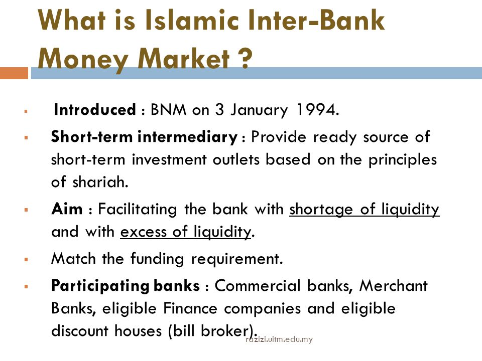 What is Islamic Inter-Bank Money Market
