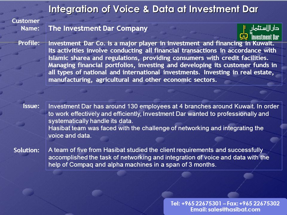 Integration of Voice & Data at Investment Dar