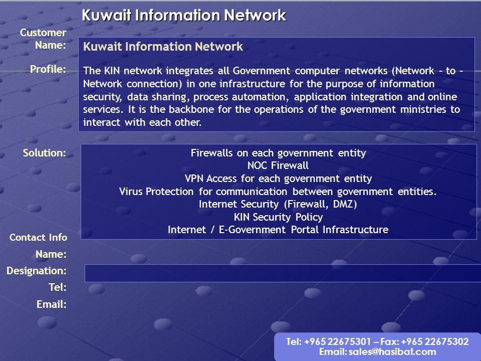 Kuwait Information Network