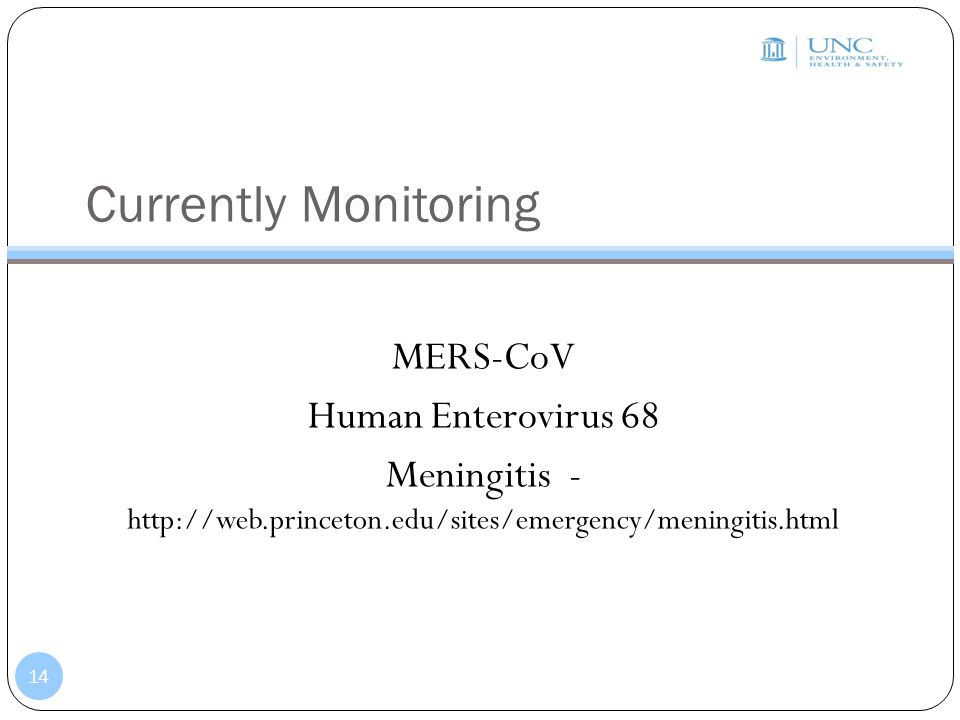 Meningitis - http://web.princeton.edu/sites/emergency/meningitis.html