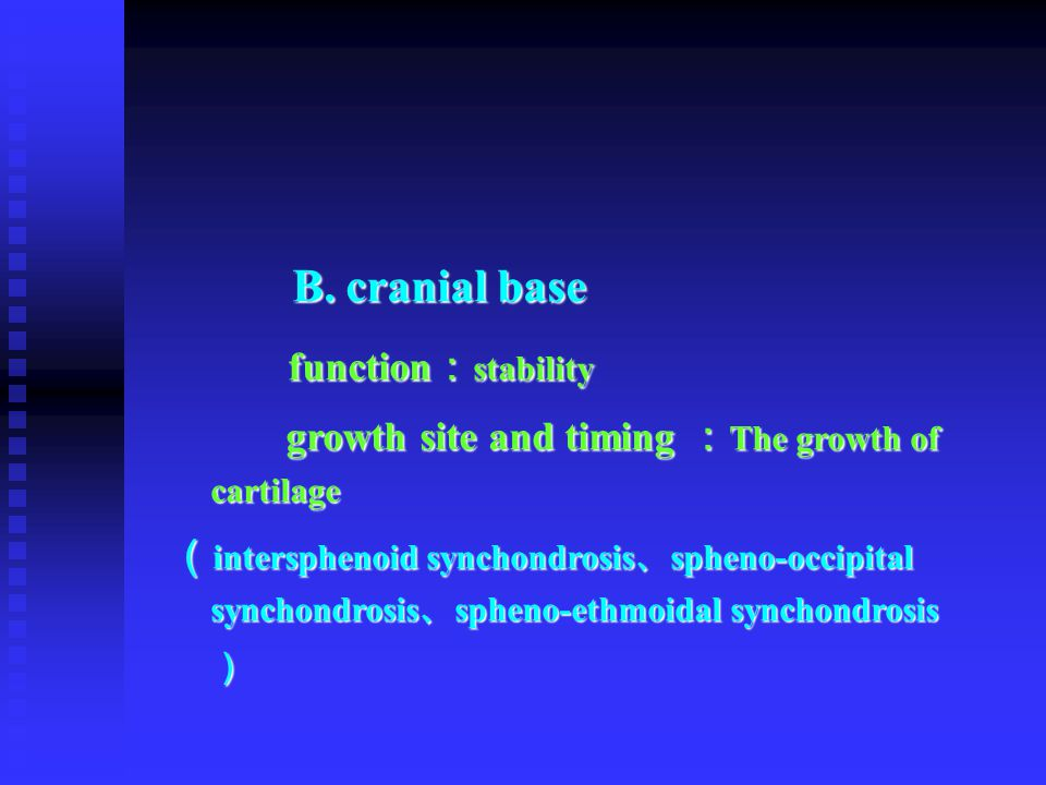 B. cranial base function:stability
