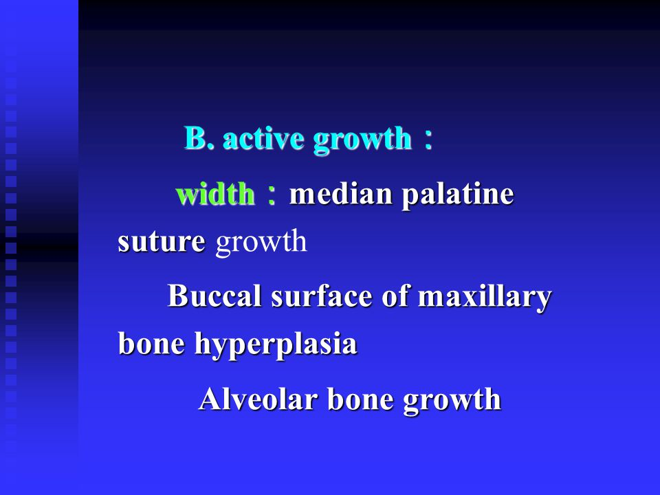 width:median palatine suture growth