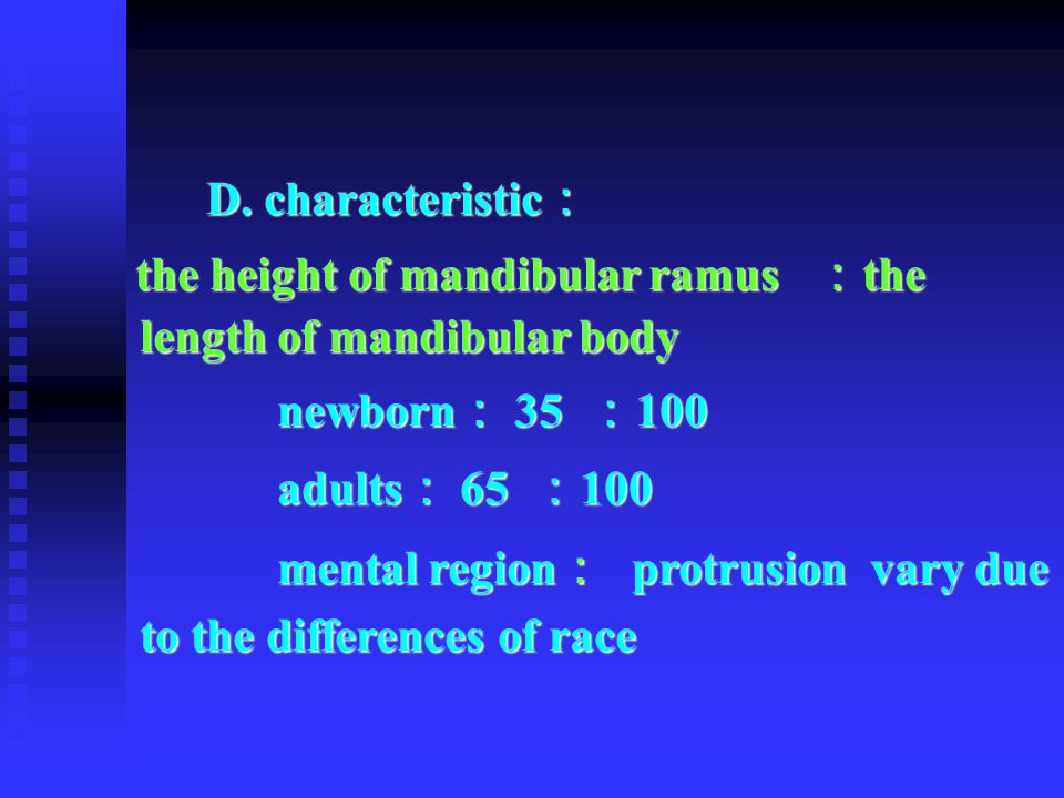 D. characteristic: the height of mandibular ramus :the length of mandibular body. newborn: 35 :100.