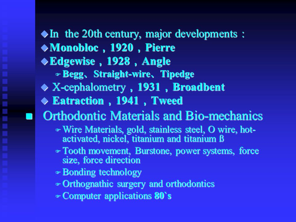 Orthodontic Materials and Bio-mechanics