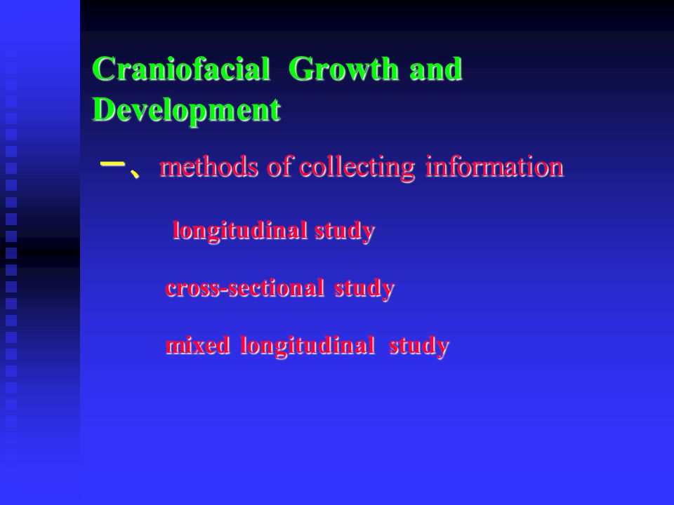 Craniofacial Growth and Development