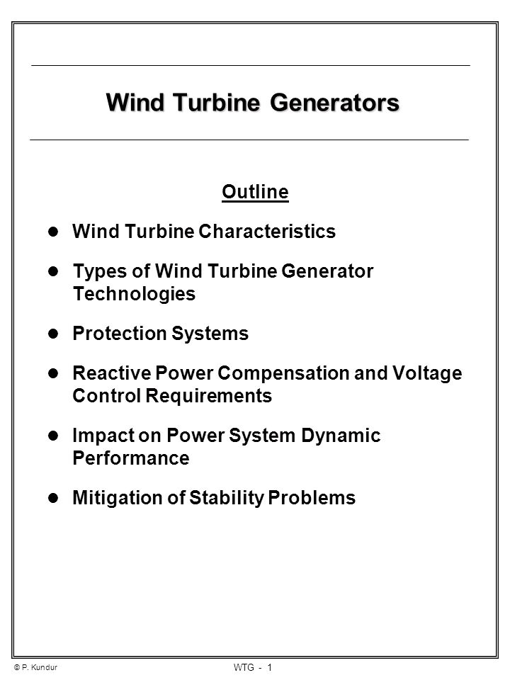 Wind Turbine Generators (WTGs)