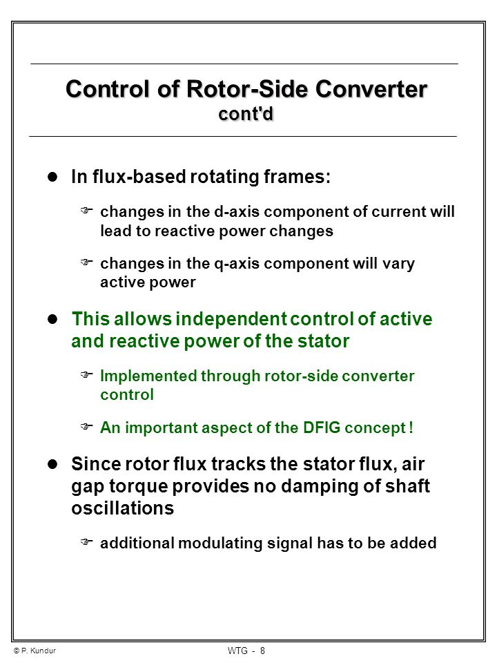 Protection System Rotor current protection: