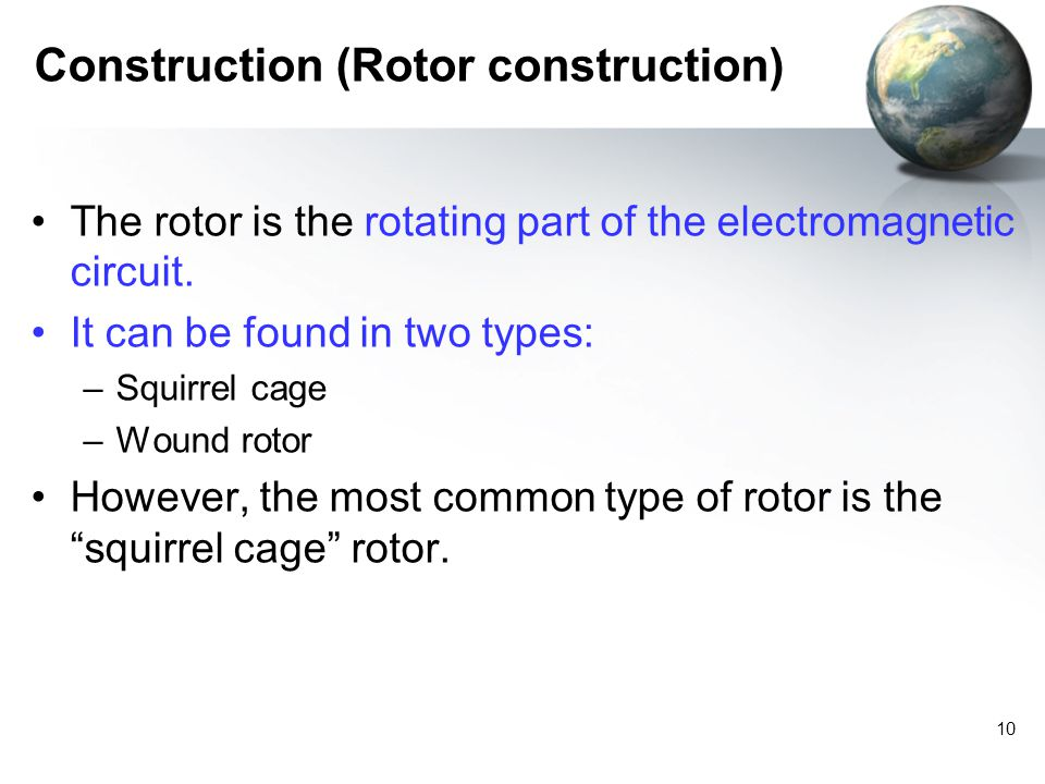 Construction (Rotor construction)