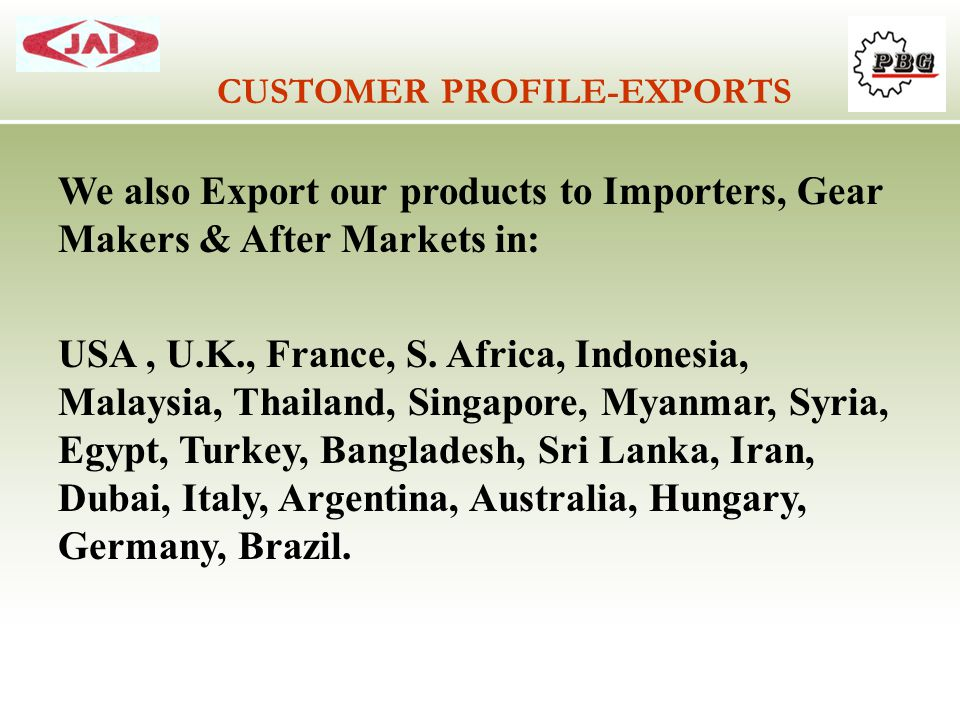 CUSTOMER PROFILE-EXPORTS