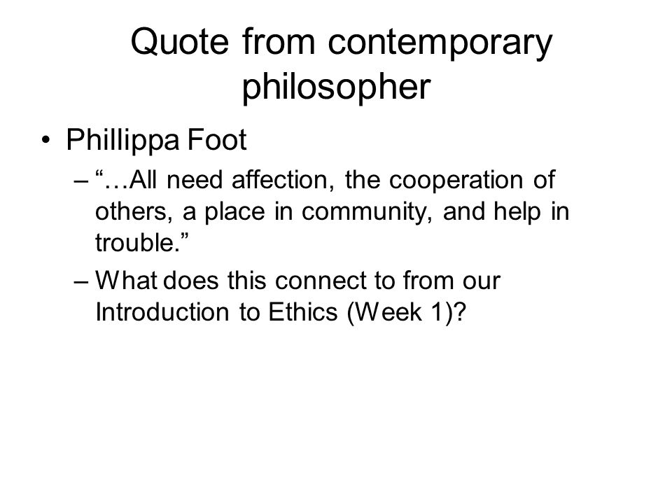 Quote from contemporary philosopher
