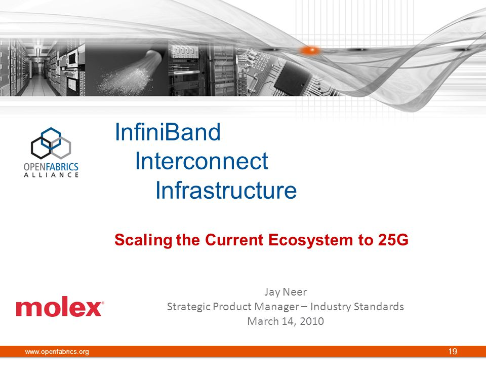 InfiniBand Interconnect Infrastructure