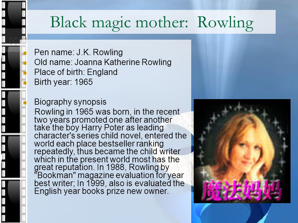 Black magic mother: Rowling