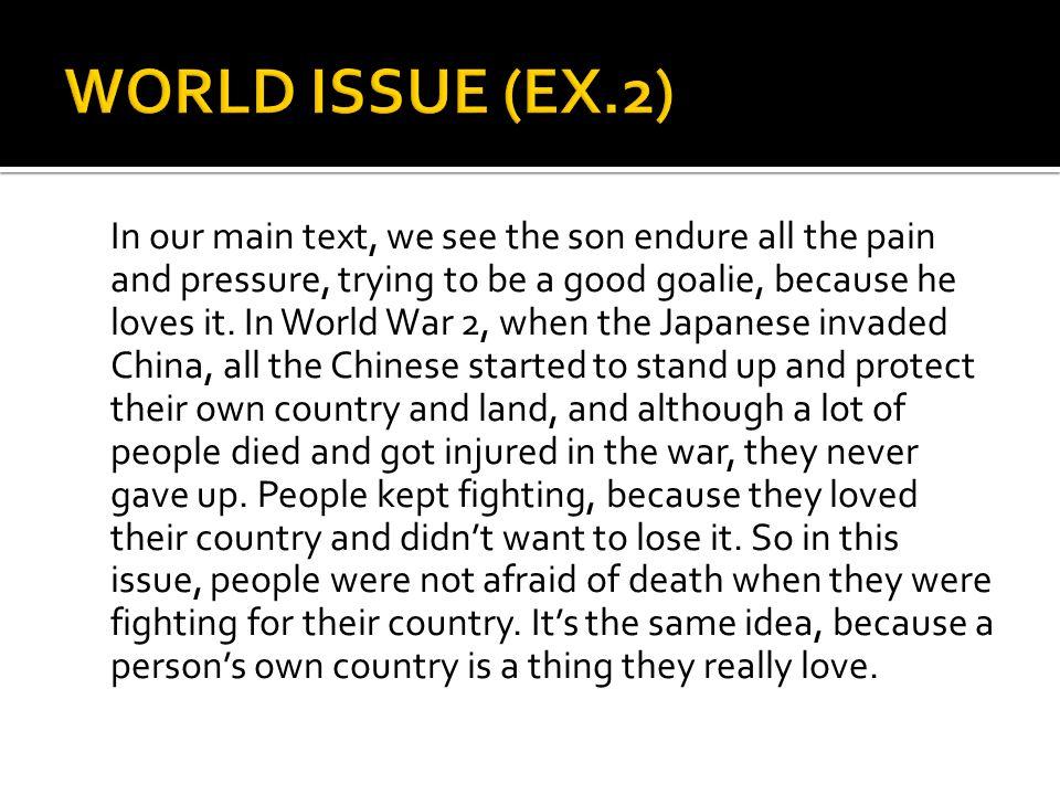 WORLD ISSUE (EX.2)