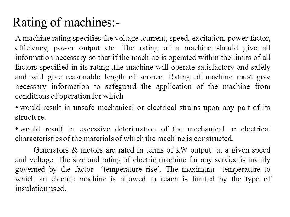 Rating of machines:-