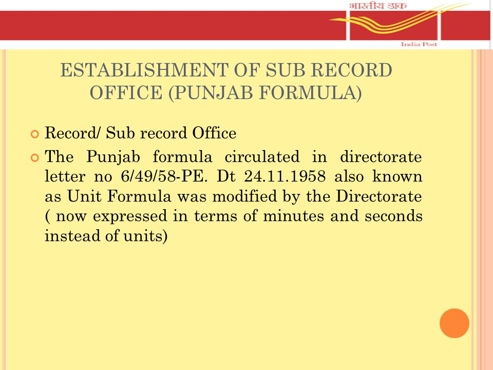 ESTABLISHMENT OF SUB RECORD OFFICE (PUNJAB FORMULA)
