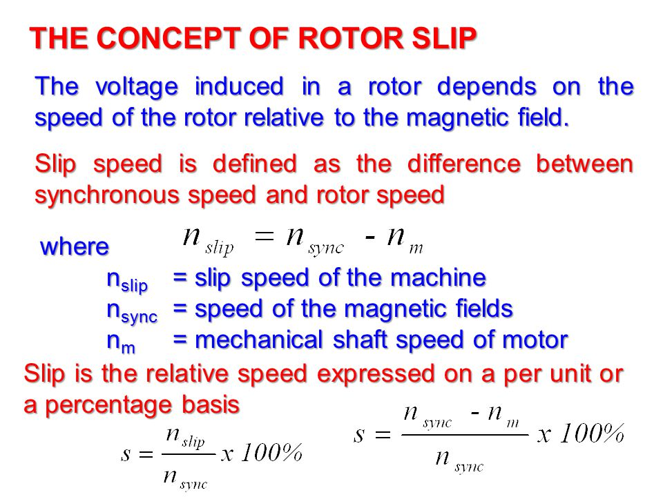 THE CONCEPT OF ROTOR SLIP
