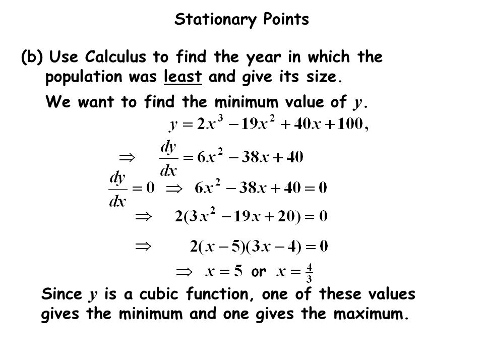We want to find the minimum value of y.