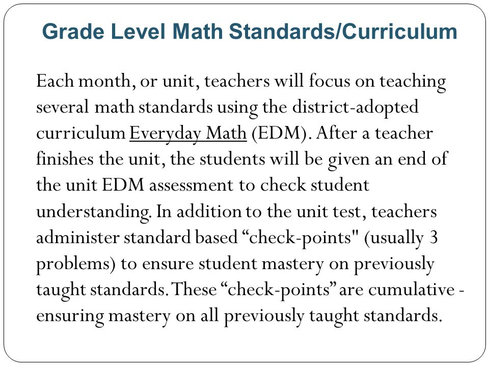 Grade Level Math Standards/Curriculum
