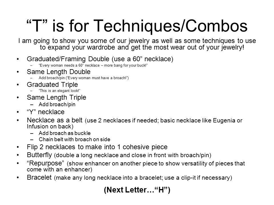 T is for Techniques/Combos