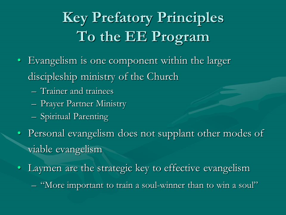 Key Prefatory Principles To the EE Program
