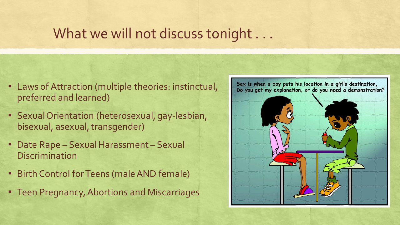 What we will not discuss tonight . . .