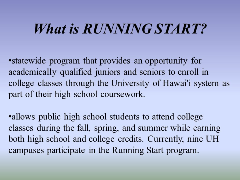 What is RUNNING START