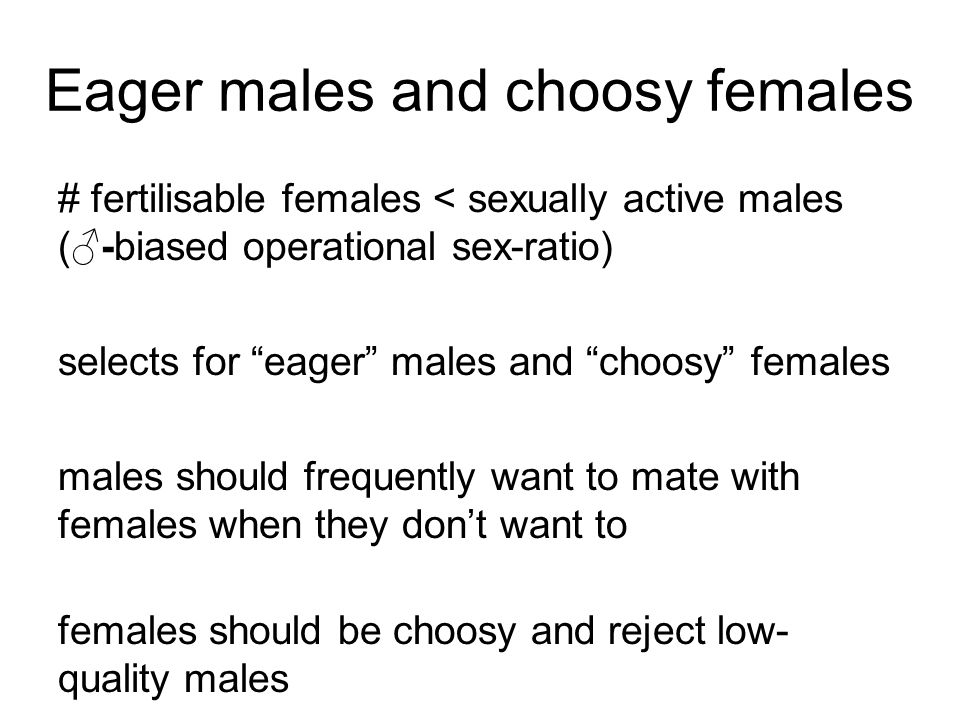 Eager males and choosy females