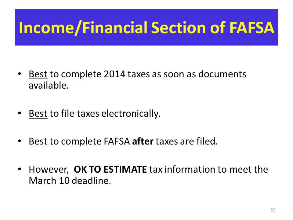 Income/Financial Section of FAFSA