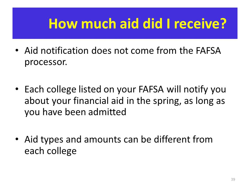 How much aid did I receive