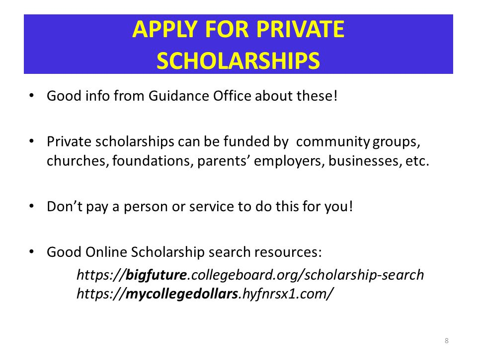 APPLY FOR PRIVATE SCHOLARSHIPS