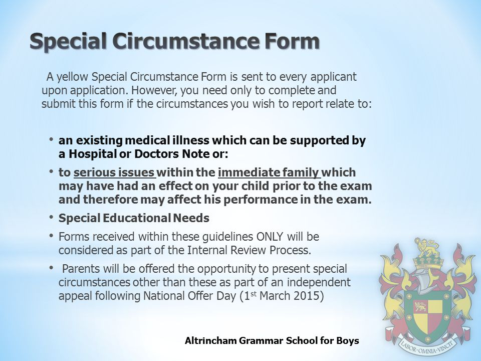 Special Circumstance Form